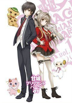 Amagi Brilliant Park English Subbed