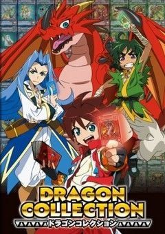 Dragon Collection English Subbed