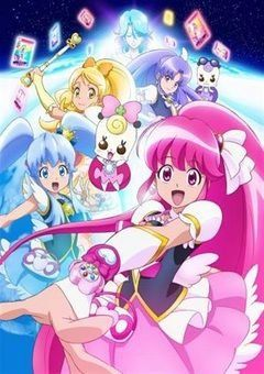 HappinessCharge PreCure! English Subbed