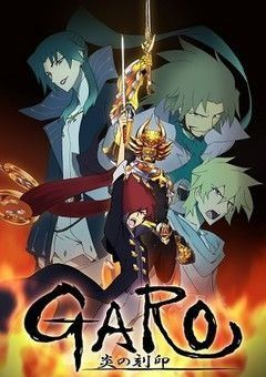 Garo: The Animation English Subbed