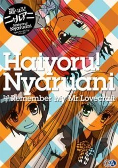 Haiyoru! Nyaruani: Remember My Love(craft-sensei) English Subbed