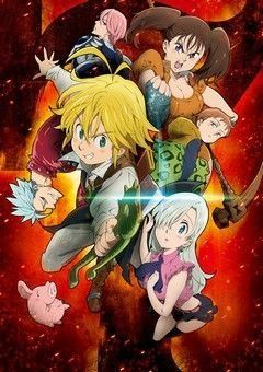 Nanatsu no Taizai English Subbed