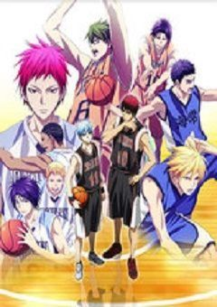 Kuroko's Basketball English Subbed
