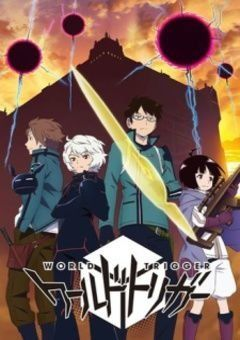 World Trigger English Subbed