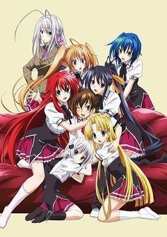 High School DxD BorN English Subbed