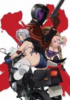 Triage X English Subbed