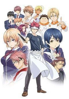 Food Wars: Shokugeki no Soma English Subbed