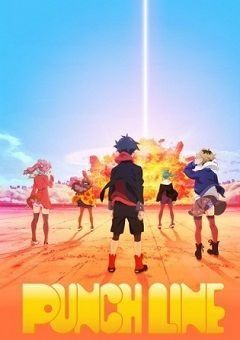Punch Line English Subbed