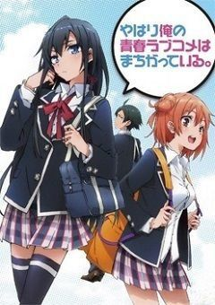 Yahari Ore no Seishun Love Come wa Machigatteiru (My Teen Romantic Comedy SNAFU) English Subbed