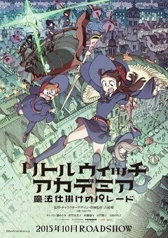 Little Witch Academia: Mahou Shikake no Parade English Subbed
