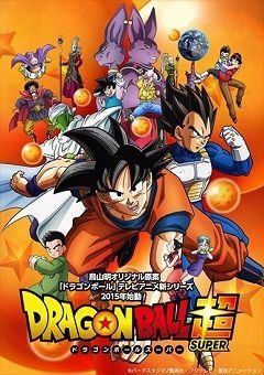 Dragon Ball Super English Subbed