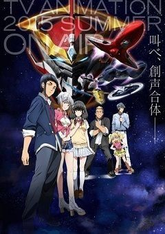 Aquarion Logos English Subbed