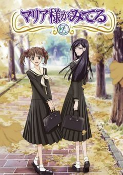 Maria-sama ga Miteru English Subbed
