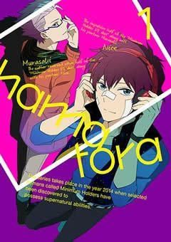 Hamatora: The Animation