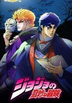JoJo's Bizarre Adventure: Phantom Blood English Dubbed