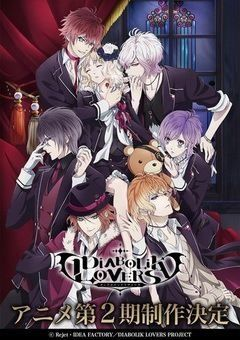 Diabolik Lovers More,Blood English Subbed