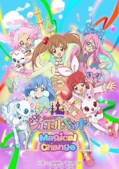 Jewelpet: Magical Change English Subbed