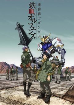 Mobile Suit Gundam: Iron-Blooded Orphans English Subbed