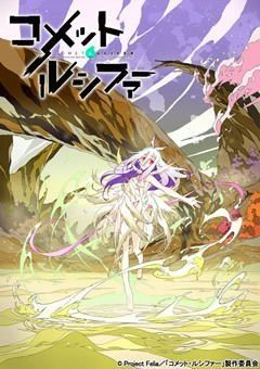 Comet Lucifer English Subbed