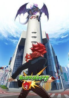 Monster Strike English Subbed