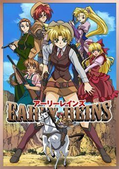 Early Reins English Subbed