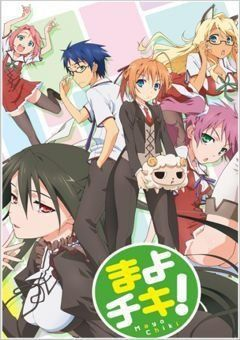 Mayo Chiki! English Subbed