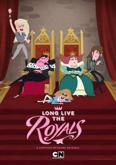 Long Live the Royals