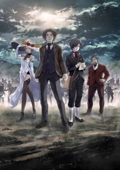 Shisha no Teikoku English Subbed