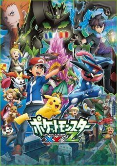 Pokemon Season 19 XYZ English Subbed