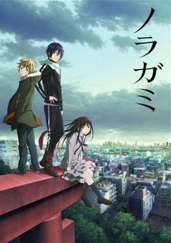Noragami English Subbed