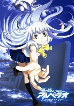 Aoki Hagane no Arpeggio: Ars Nova English Subbed