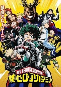 Boku no Hero Academia English Subbed
