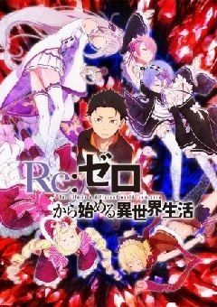 Re:Zero kara Hajimeru Isekai Seikatsu English Subbed