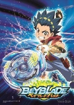 Beyblade Burst English Subbed