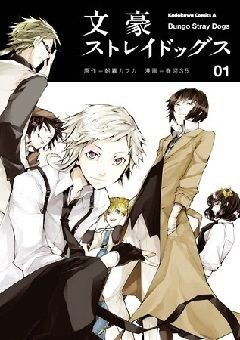 Bungou Stray Dogs English Subbed