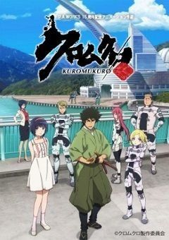 Kuromukuro English Subbed