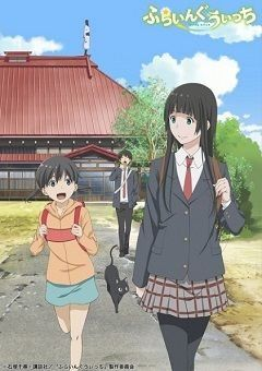 Flying Witch Petit English Subbed