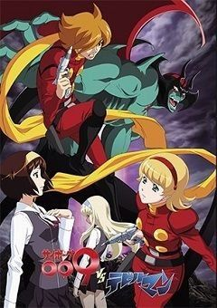 Cyborg 009 VS Devilman English Subbed