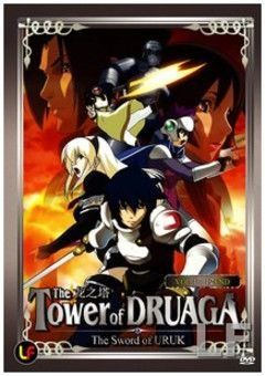 Tower of Druaga Sword of Uruk