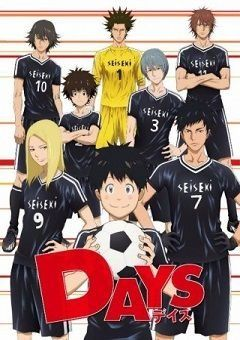 Days (TV) English Subbed