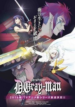 D.Gray-man Hallow English Subbed
