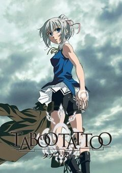 Taboo Tattoo English Subbed
