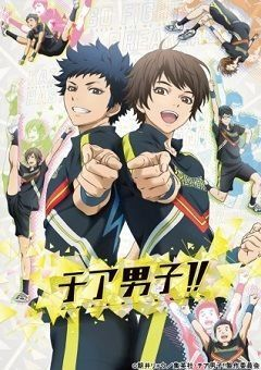 Cheer Danshi!! English Subbed