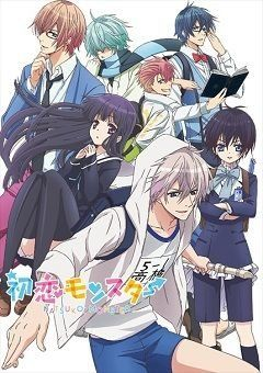 Hatsukoi Monster English Subbed