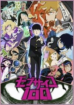 Mob Psycho 100 English Subbed