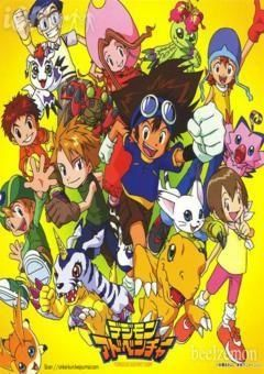 Digimon Adventure Season 4