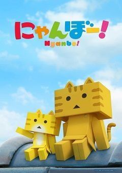 Nyanbo! English Subbed