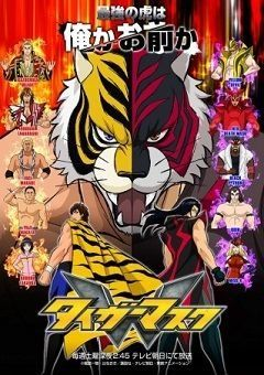 Tiger Mask W English Subbed