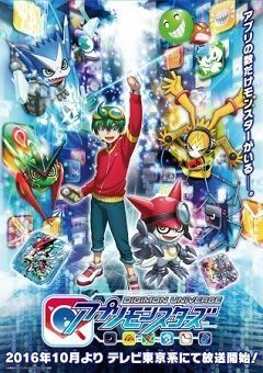 Digimon Universe: Appli Monsters English Subbed