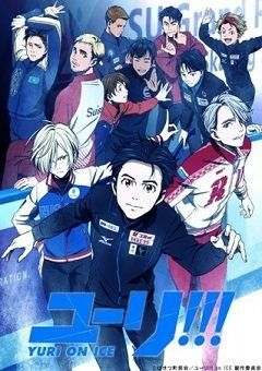 Yuri!!! on Ice English Subbed